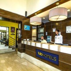 Отель Fab Hotel Prime Shervani Индия, Нью-Дели - отзывы, цены и фото номеров - забронировать отель Fab Hotel Prime Shervani онлайн