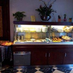 Hotel Regit питание