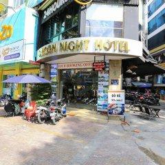 Saigon Night Hotel фото 4