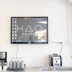Отель HAO Hostel Таиланд, Пхукет - отзывы, цены и фото номеров - забронировать отель HAO Hostel онлайн в номере