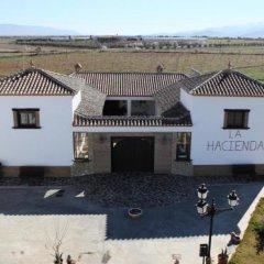 Отель La Hacienda del Marquesado Сьерра-Невада фото 4
