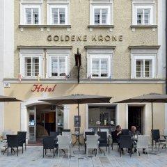 Отель Goldene Krone 1512 Зальцбург фото 7