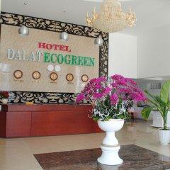 Dalat Ecogreen Hotel Далат с домашними животными
