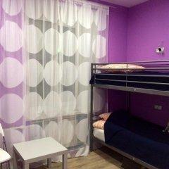Гостиница Hostel Bugel в Шерегеше отзывы, цены и фото номеров - забронировать гостиницу Hostel Bugel онлайн Шерегеш фото 5