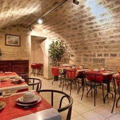 Отель Cujas Pantheon Франция, Париж - отзывы, цены и фото номеров - забронировать отель Cujas Pantheon онлайн питание фото 2
