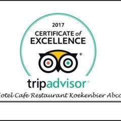 Отель Restaurant Koekenbier Abcoude Нидерланды, Абкауде - отзывы, цены и фото номеров - забронировать отель Restaurant Koekenbier Abcoude онлайн интерьер отеля