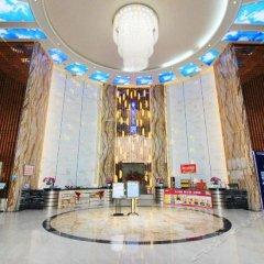 Dongfang Shuiyun Spa Hotel развлечения