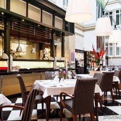 Отель Elite Plaza Hotel Göteborg Швеция, Гётеборг - 1 отзыв об отеле, цены и фото номеров - забронировать отель Elite Plaza Hotel Göteborg онлайн питание