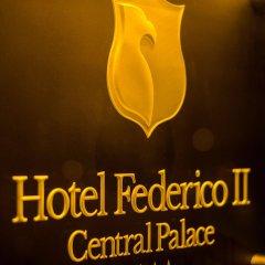 Hotel Federico II - Central Palace с домашними животными