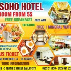 Soho Hotel Dalat Далат городской автобус