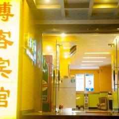 Blog Hotel интерьер отеля фото 3