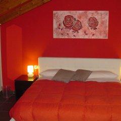 Отель I Fiori di Malpensa - Bed & Breakfast Италия, Ферно - отзывы, цены и фото номеров - забронировать отель I Fiori di Malpensa - Bed & Breakfast онлайн