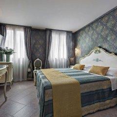 Отель Antica Locanda al Gambero комната для гостей фото 2