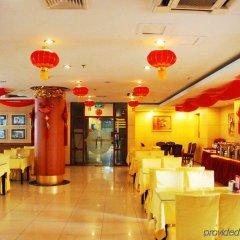 Отель Zhong An Inn An Ding Men Hotel Китай, Пекин - 8 отзывов об отеле, цены и фото номеров - забронировать отель Zhong An Inn An Ding Men Hotel онлайн питание