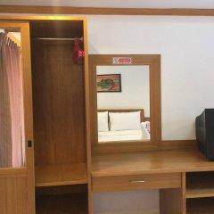 Отель Chaisiri Park View удобства в номере