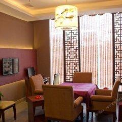 Guangzhou Hui Li Hua Yuan Holiday Hotel интерьер отеля фото 2
