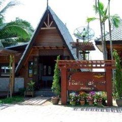 Отель Baan Pakgasri Hideaway Ланта гостиничный бар