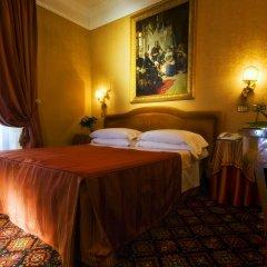 Hotel Morgana Рим комната для гостей