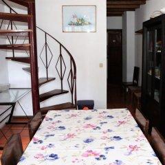 Отель Casa dos Moinhos by Green Vacations комната для гостей фото 5