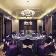 Отель Xiamen Yilai International Apartment Hotel Китай, Сямынь - отзывы, цены и фото номеров - забронировать отель Xiamen Yilai International Apartment Hotel онлайн помещение для мероприятий