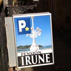 Отель Pensión Irune