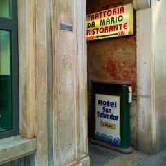 Отель San Salvador Италия, Венеция - отзывы, цены и фото номеров - забронировать отель San Salvador онлайн интерьер отеля