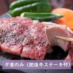 Отель Tsuetate Onsen Izumiya Япония, Минамиогуни - отзывы, цены и фото номеров - забронировать отель Tsuetate Onsen Izumiya онлайн с домашними животными