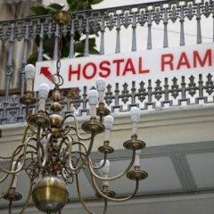 Отель Hostal Ramos Барселона городской автобус