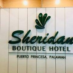 Отель Sheridan Boutique Hotel Филиппины, Пуэрто-Принцеса - отзывы, цены и фото номеров - забронировать отель Sheridan Boutique Hotel онлайн фитнесс-зал