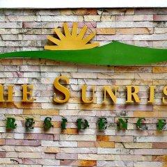 Отель The Sunrise Residence бассейн