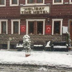 My Holiday Time Hotel Стамбул фото 2