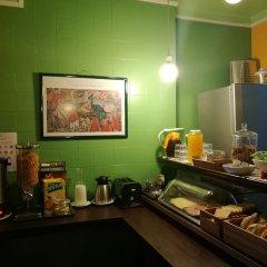 Hotel Leiria Classic - Hostel питание фото 2