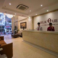 Отель Silk Queen Grand Hotel Вьетнам, Ханой - отзывы, цены и фото номеров - забронировать отель Silk Queen Grand Hotel онлайн интерьер отеля