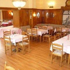 Отель Mozart Зальцбург питание
