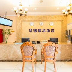 Huarui Boutique Hotel интерьер отеля