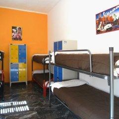 Ostello California - Hostel с домашними животными