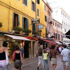 Отель Il Moro di Venezia Италия, Венеция - 3 отзыва об отеле, цены и фото номеров - забронировать отель Il Moro di Venezia онлайн