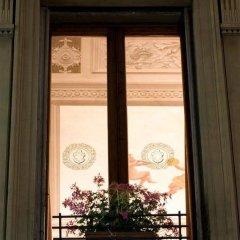 Hotel Orto de Medici фото 16