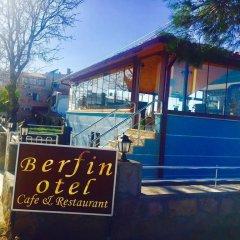 Berfin Otel Турция, Тевфикие - отзывы, цены и фото номеров - забронировать отель Berfin Otel онлайн