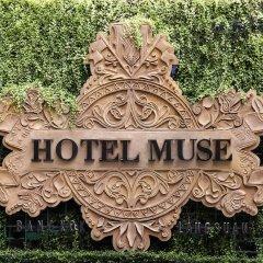 Hotel Muse Bangkok Langsuan - A Mgallery Collection фото 4