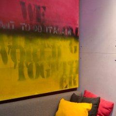 Отель Boutique Rooms Сербия, Белград - отзывы, цены и фото номеров - забронировать отель Boutique Rooms онлайн детские мероприятия фото 2