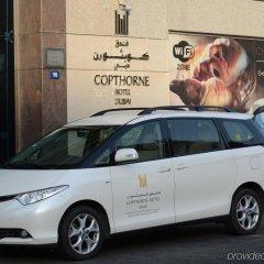 Отель Copthorne Hotel Dubai ОАЭ, Дубай - 4 отзыва об отеле, цены и фото номеров - забронировать отель Copthorne Hotel Dubai онлайн городской автобус