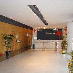 Отель Jinjiang Inn Pudong Airport II Китай, Шанхай - отзывы, цены и фото номеров - забронировать отель Jinjiang Inn Pudong Airport II онлайн интерьер отеля