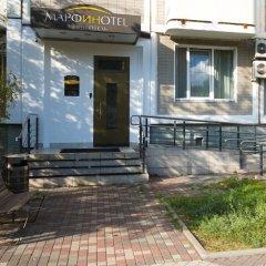 Мини-отель Марфино фото 3