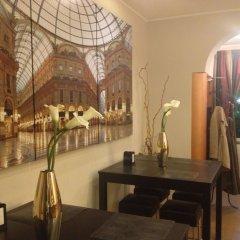 Отель ASPROMONTE Милан интерьер отеля