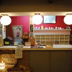 Отель Ryokan Hana to Nagomi No Yado Sankouen Минамиогуни гостиничный бар
