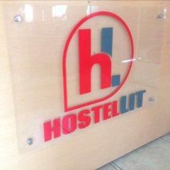 Отель Hostel Lit Guadalajara Мексика, Гвадалахара - отзывы, цены и фото номеров - забронировать отель Hostel Lit Guadalajara онлайн детские мероприятия фото 2