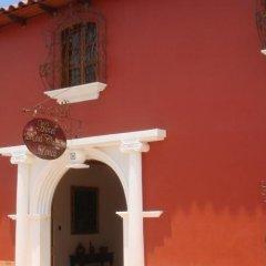 Отель Real Camino Lenca Гондурас, Грасьяс - отзывы, цены и фото номеров - забронировать отель Real Camino Lenca онлайн фото 3