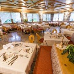 Hotel El Paster Долина Валь-ди-Фасса помещение для мероприятий