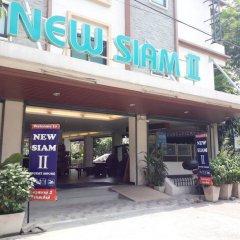 Отель New Siam Ii Бангкок фото 9